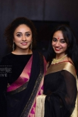 Pearle Maaney at anand c chandran reception (32)