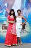 Srijita Ghosh at Koothan Movie Audio Launch (3)