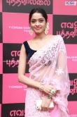 Sunu lakshmi at evanum puthanillai audio launch (6)