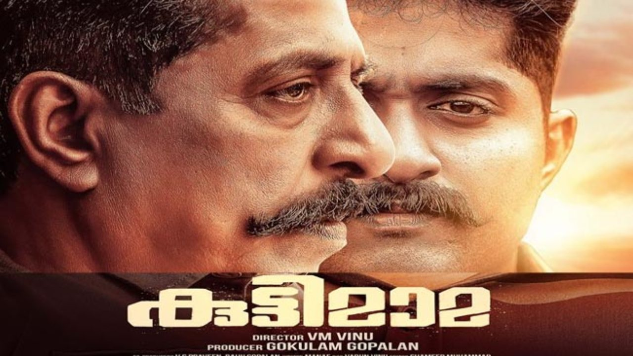 Dileep released the first looks of Sreenivasan and Dhyan