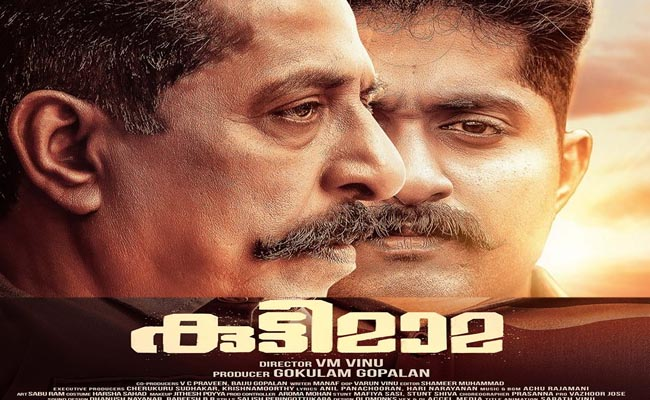 Dileep released the first looks of Sreenivasan and Dhyan from